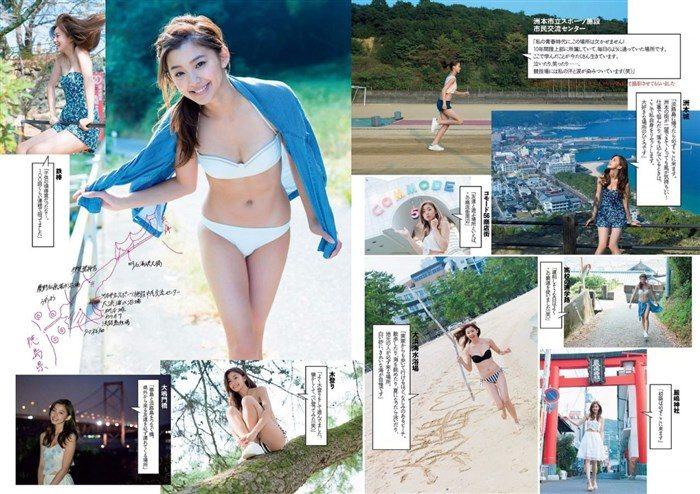 【画像】朝比奈彩とかいう美脚モデルの水着グラビアが股間を強襲!!0018manshu