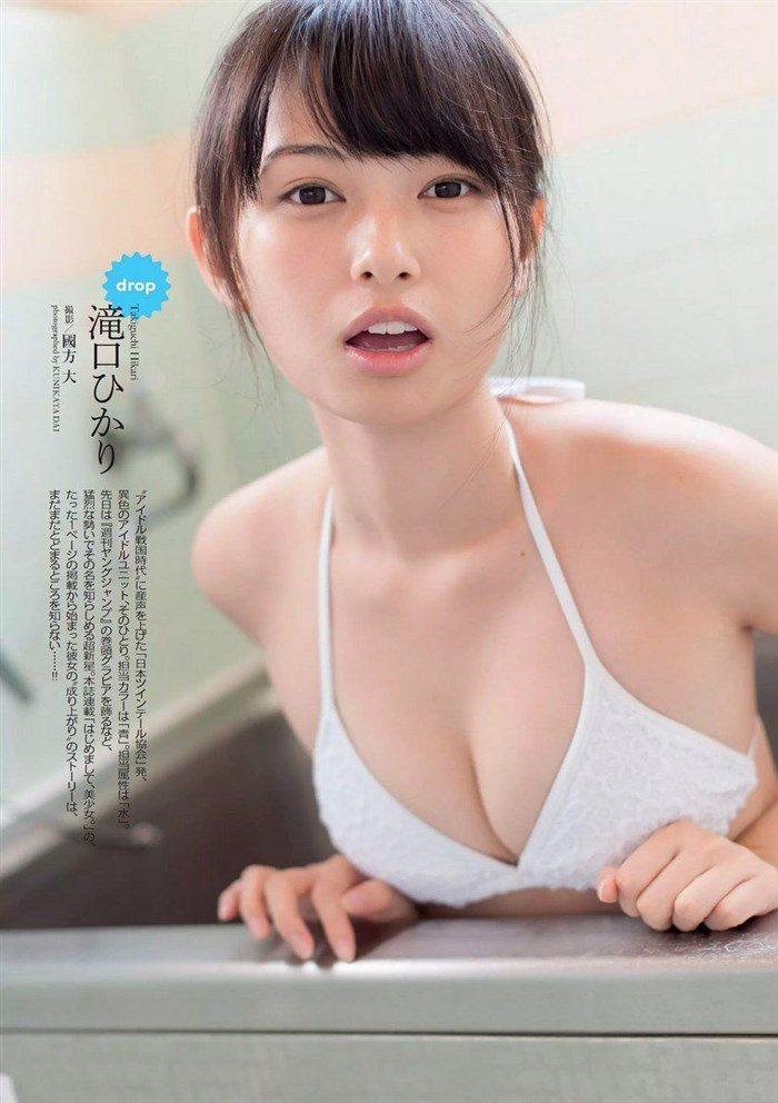 【画像】滝口ひかりちゃんの悩殺ボディが股間に「ずきゅん」ときたあああああああ0043manshu