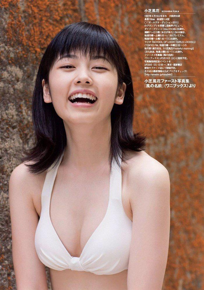 【画像】姉は武井咲!スケート女子小芝風花ちゃんの貴重な競泳水着グラビア!0012manshu