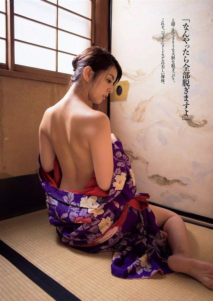 【画像】柳ゆり菜 水着が極小過ぎて乳が「ポロリ」しそうwwwwwwwwww0002mashu
