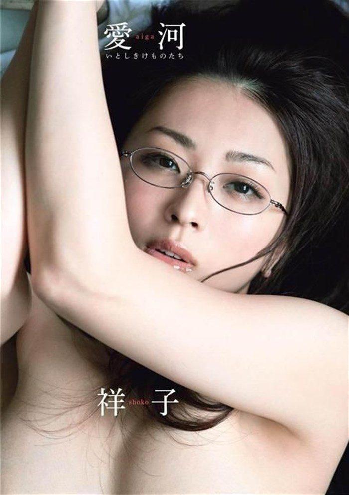 【画像】謎の美女 祥子 全裸で縛られ乳房がむにゅっと可哀そうな事にwwwwwww0034manshu