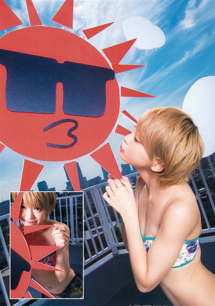 篠崎こころとかいう金髪ショート娘が極小水着着てファンの股間をロックオン!大量88枚0013manshu