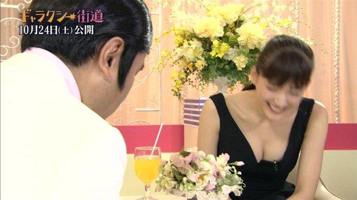 【画像】綾瀬はるかとかいう元グラドルのFカップ乳がさく裂する写真集まとめ!0009manshu