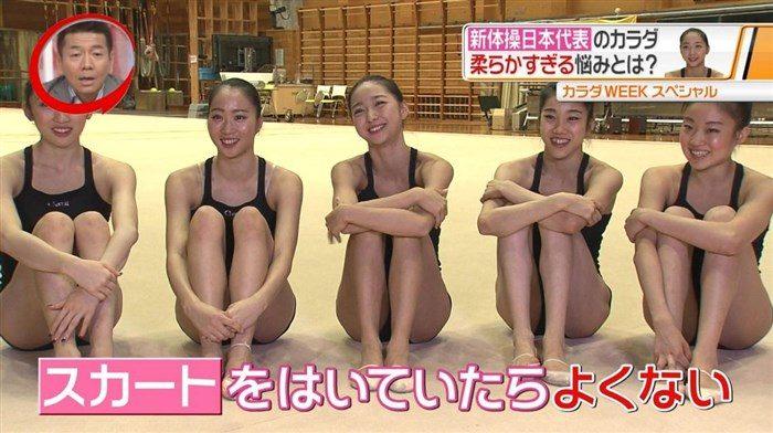 【画像】新体操畠山愛理さんのちっぱいと股間を堪能するスレwwwwww0047manshu