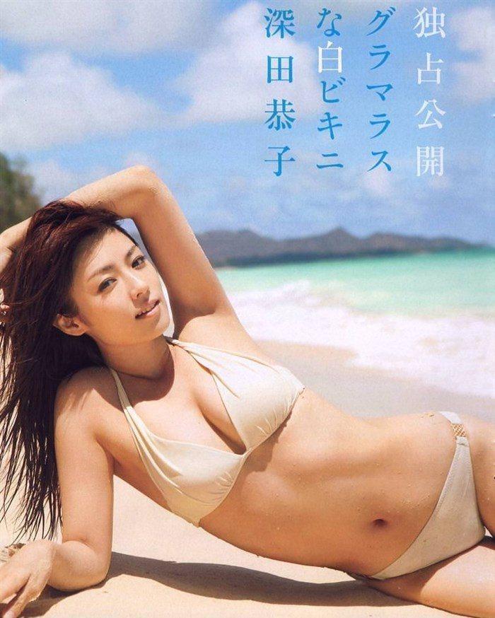 【画像】すっかりセクシー路線が定着した深田恭子さんのエロいヤツ下さい。0019mashu