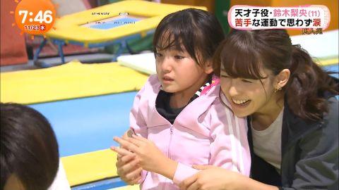 宮司愛海アナ、前屈みでピンクブラがモロ見え!Tシャツ緩々で乳房の大部分がwww(※スローGIFエロ画像あり)