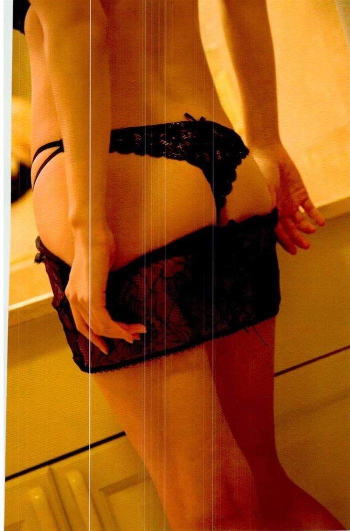 【画像】塩地美澄アナ 秋田美乳とかいう股間を刺激してやまない悩殺ボディ!0040manshu