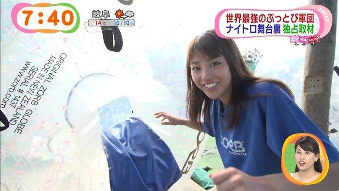 【画像】岡副麻希アナの天然すぎるお宝キャプ!これはガチでオナネタ週ですわ0021manshu