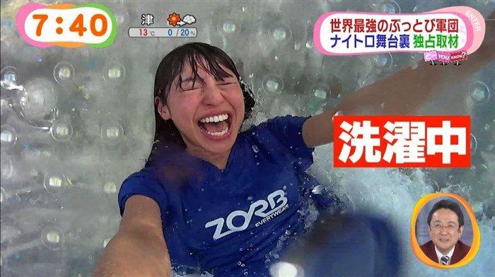 【画像】岡副麻希アナの天然すぎるお宝キャプ!これはガチでオナネタ週ですわ0024manshu