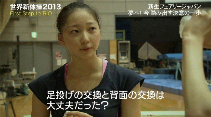 【画像】新体操畠山愛理さんのちっぱいと股間を堪能するスレwwwwww0031manshu