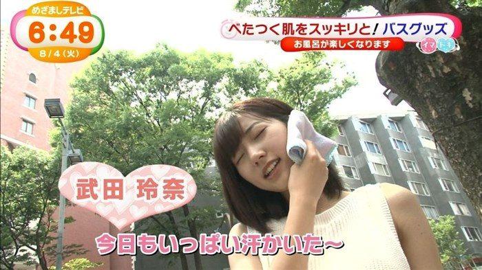 【画像】武田玲奈ちゃん、朝っぱらからバスグッズ紹介!ワイの通勤の足を止める0006manshu