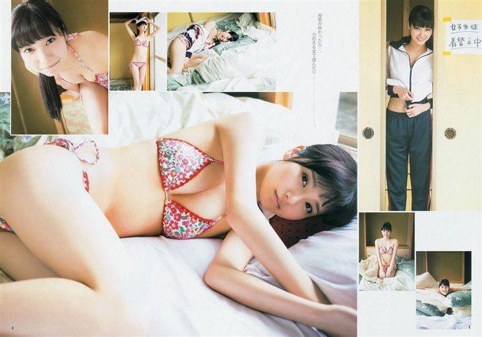 【画像】新川優愛ちゃんがドラマで魅せたハイレグ競泳水着がものすげええええええ0101mashu