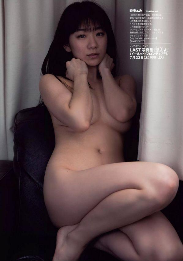 【画像】時東ぁみフライデー全裸ヌード!具を晒す日も近いかwwwwwww0004manshu