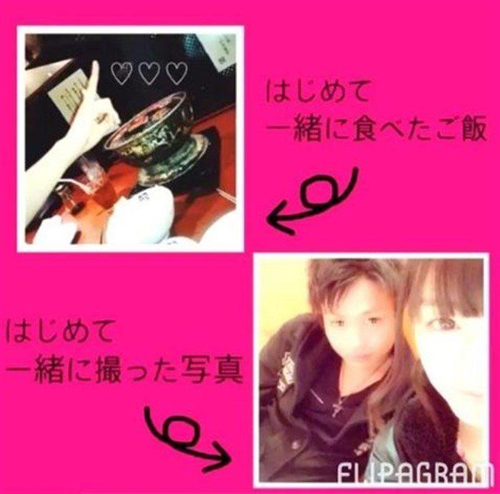 【画像】欅坂土生瑞穂ちゃんの流出したにゃんにゃん写真!これは完全に貫通してますわ。。0002manshu