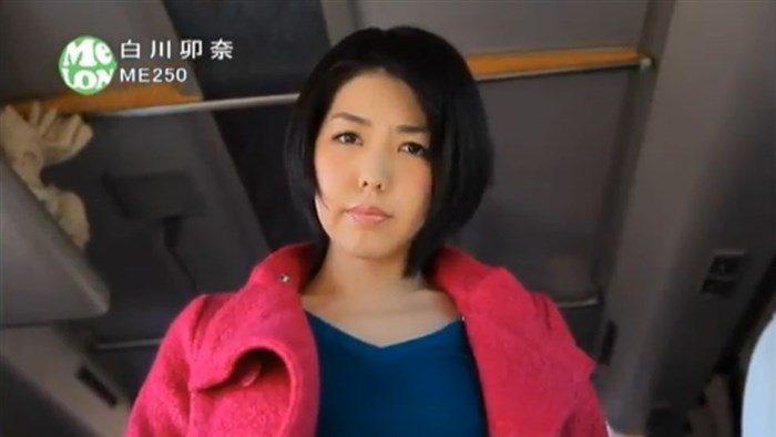 【画像】白川卯奈のokazuに最適なDVDキャプを勃起しながらまとめたわwwwww0040manshu