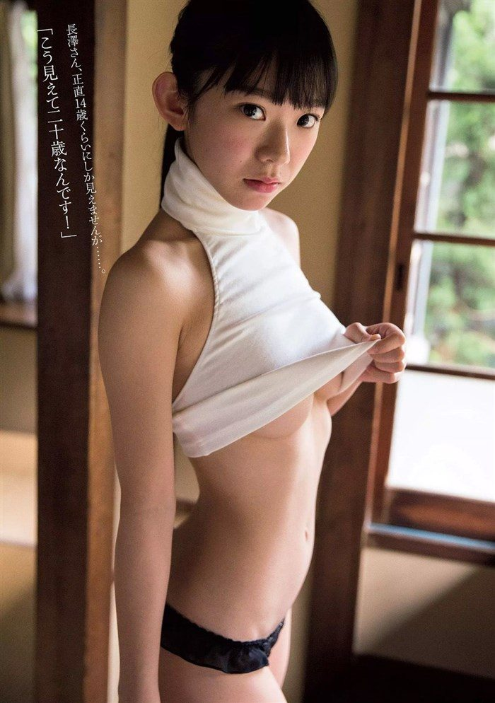 【画像】長澤茉里奈の最新水着グラビア!このぷっくりした乳と童顔の破壊力半端ねええええええ0046manshu