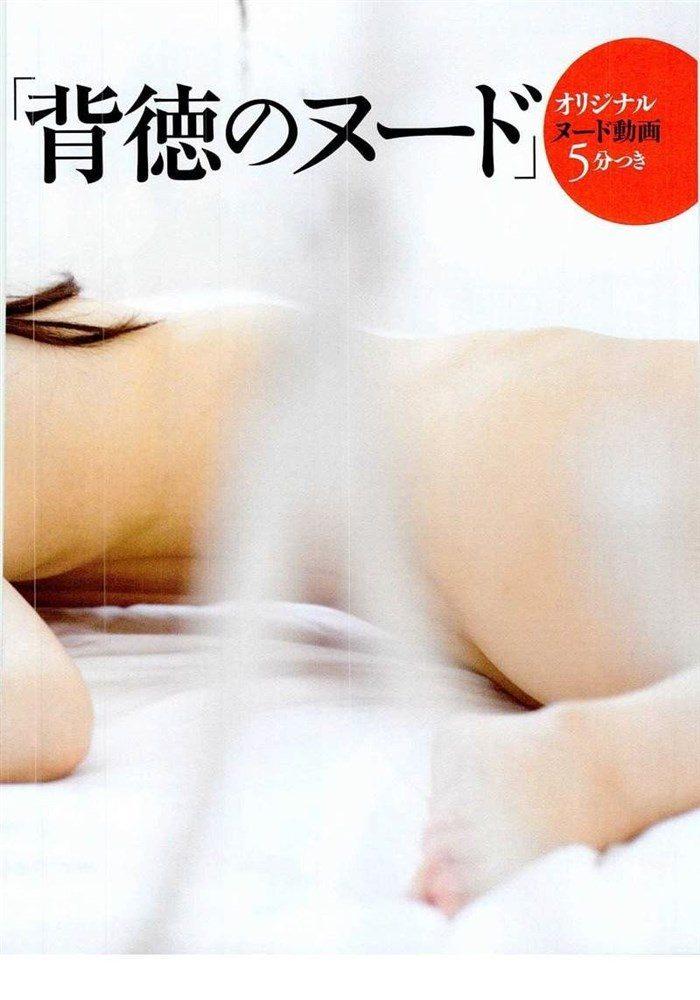 【画像】謎の美女 祥子 全裸で縛られ乳房がむにゅっと可哀そうな事にwwwwwww0060manshu