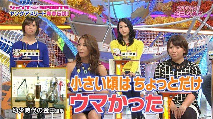 【画像】新体操畠山愛理さんのちっぱいと股間を堪能するスレwwwwww0043manshu