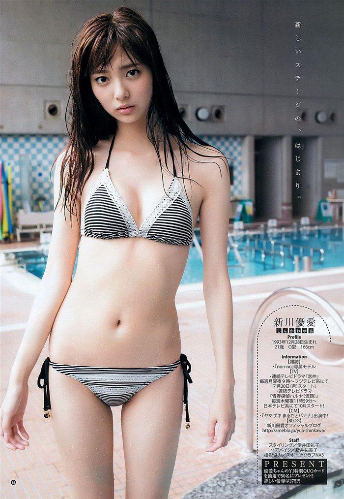 【画像】新川優愛ちゃんがドラマで魅せたハイレグ競泳水着がものすげええええええ0034mashu
