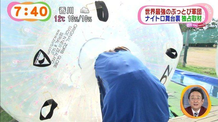 【画像】岡副麻希アナの天然すぎるお宝キャプ!これはガチでオナネタ週ですわ0022manshu