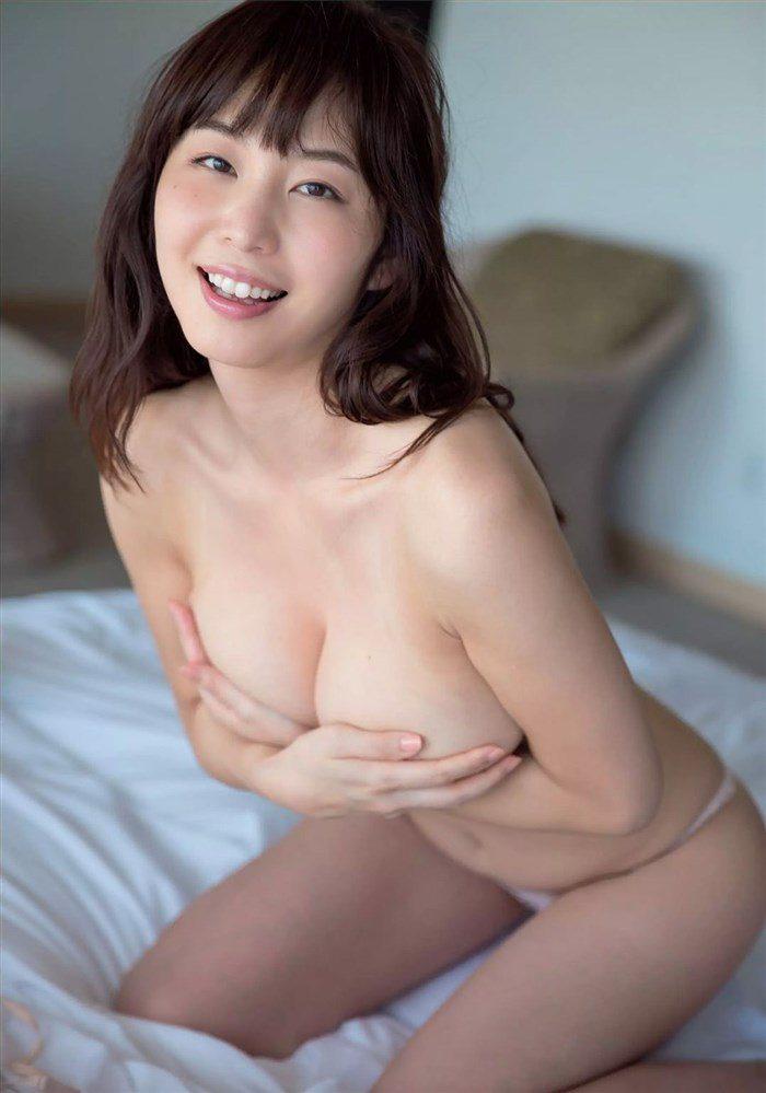 【画像】塩地美澄アナ 秋田美乳とかいう股間を刺激してやまない悩殺ボディ!0046manshu