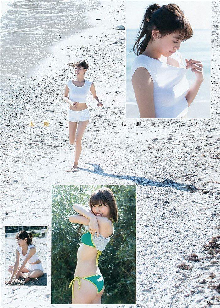 【画像】モデル松元絵里花が週プレで晒した肉体がたまんねえええええ0020manshu