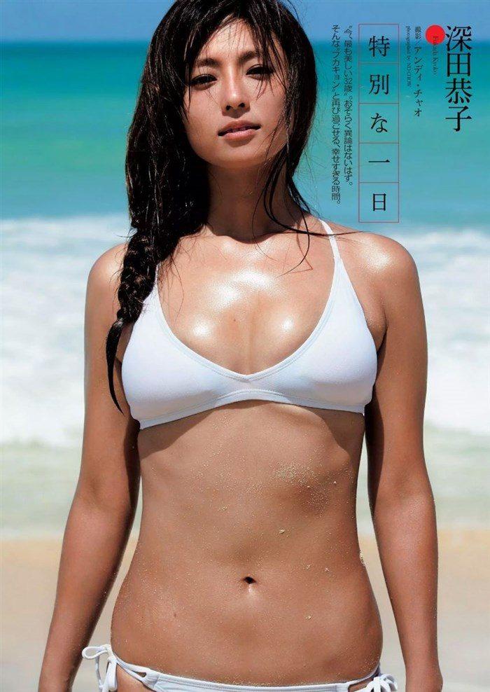 【画像】すっかりセクシー路線が定着した深田恭子さんのエロいヤツ下さい。0011mashu