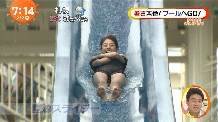 【画像】岡副麻希アナの天然すぎるお宝キャプ!これはガチでオナネタ週ですわ0043manshu