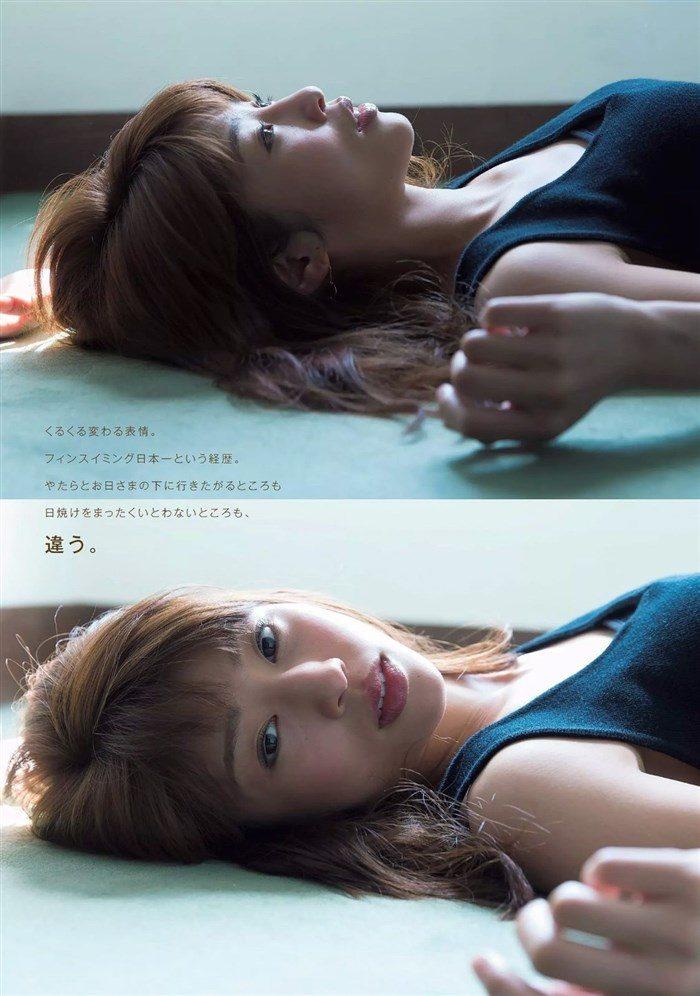 【画像】岡副麻希アナの天然すぎるお宝キャプ!これはガチでオナネタ週ですわ0008manshu