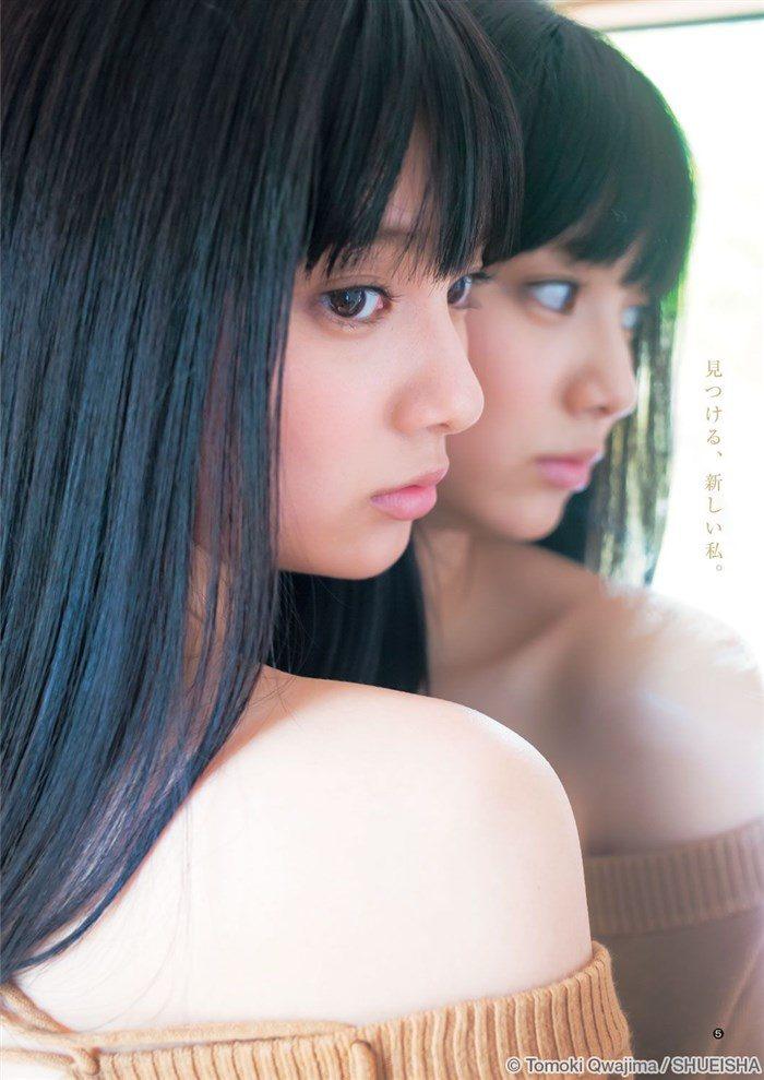 【画像】新川優愛ちゃんがドラマで魅せたハイレグ競泳水着がものすげええええええ0048mashu