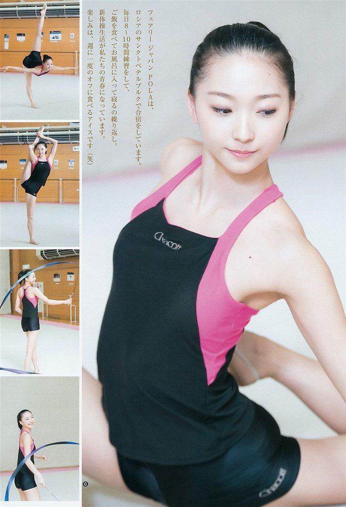 【画像】新体操畠山愛理さんのちっぱいと股間を堪能するスレwwwwww0122manshu