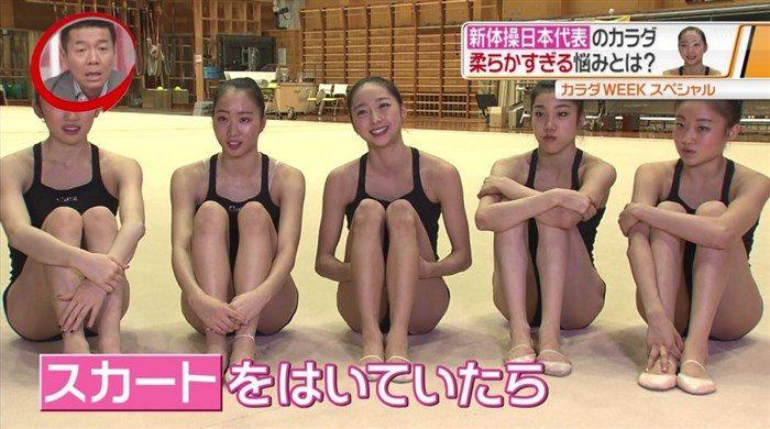 【画像】新体操畠山愛理さんのちっぱいと股間を堪能するスレwwwwww0056manshu