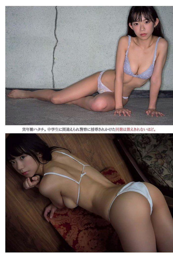 【画像】長澤茉里奈の最新水着グラビア!このぷっくりした乳と童顔の破壊力半端ねええええええ0004manshu