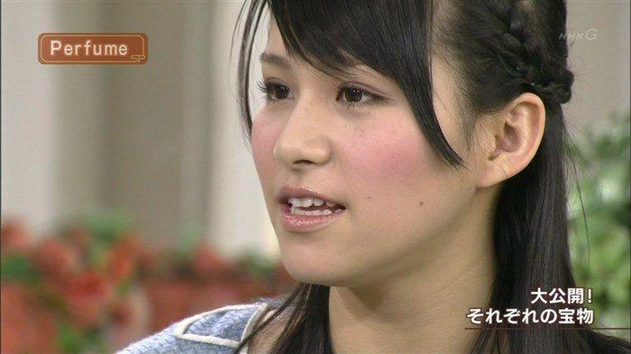 【フルコンプ画像】Perfumeあ~ちゃんこと西脇綾香が好き過ぎるワイがお宝フォルダを公開!99枚0088manshu