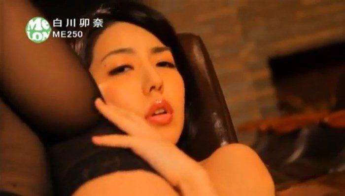 【画像】白川卯奈のokazuに最適なDVDキャプを勃起しながらまとめたわwwwww0036manshu