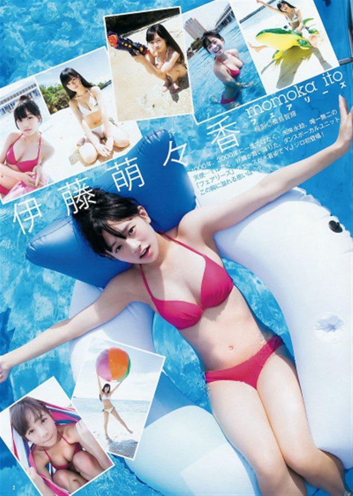 【画像】フェアリーズ伊藤萌々香ちゃん、小さい水着を支給されてるwwwww0031mashu