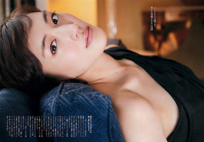 【画像】綾瀬はるかとかいう元グラドルのFカップ乳がさく裂する写真集まとめ!0077manshu