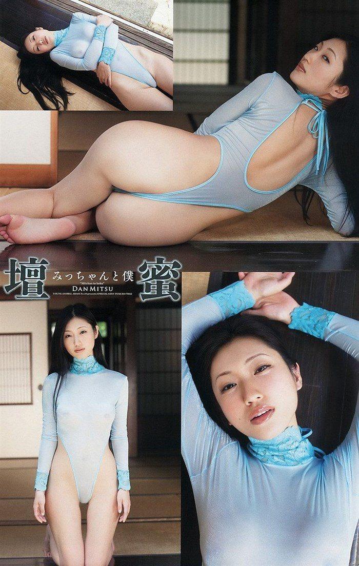 【画像】壇蜜さん、チラリズム無視!具が完全に出てますwwwww0039manshu