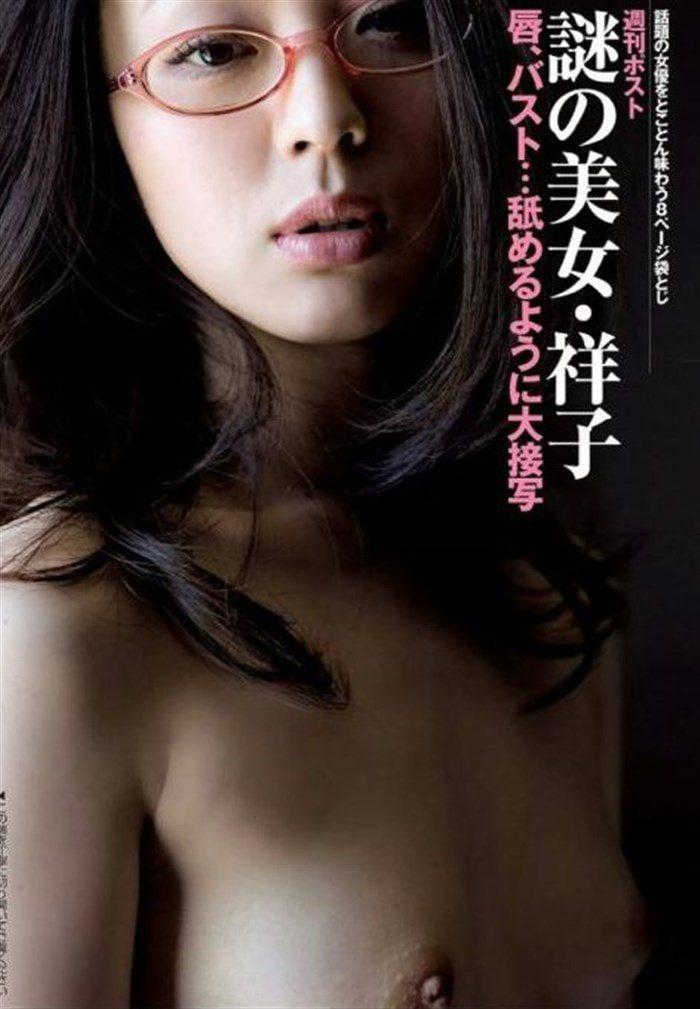 【画像】謎の美女 祥子 全裸で縛られ乳房がむにゅっと可哀そうな事にwwwwwww0021manshu
