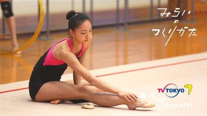 【画像】新体操畠山愛理さんのちっぱいと股間を堪能するスレwwwwww0082manshu