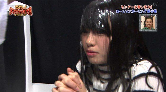 【画像】滝口ひかりちゃんの悩殺ボディが股間に「ずきゅん」ときたあああああああ0058manshu