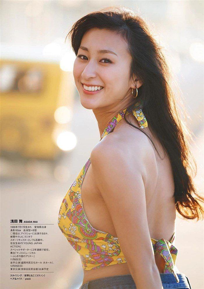 【画像】浅田舞さんが自慢のEカップおっぱいを振り乱す噂の写真集wwww0055manshu