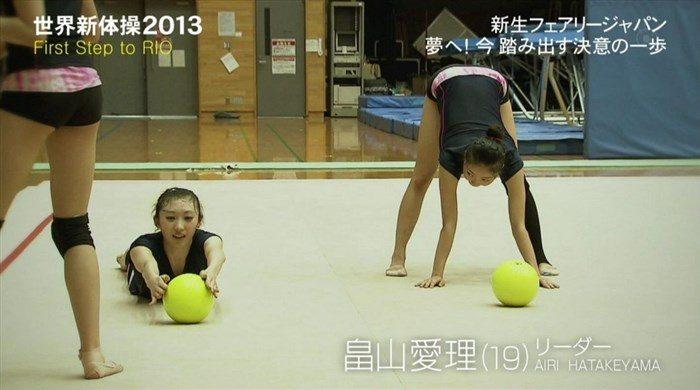 【画像】新体操畠山愛理さんのちっぱいと股間を堪能するスレwwwwww0029manshu