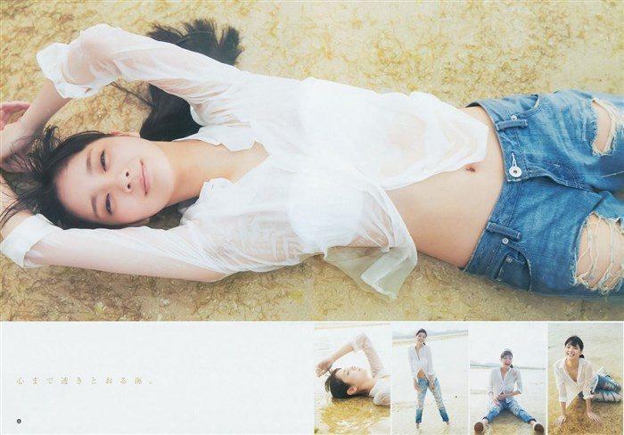 【画像】新川優愛ちゃんがドラマで魅せたハイレグ競泳水着がものすげええええええ0098mashu