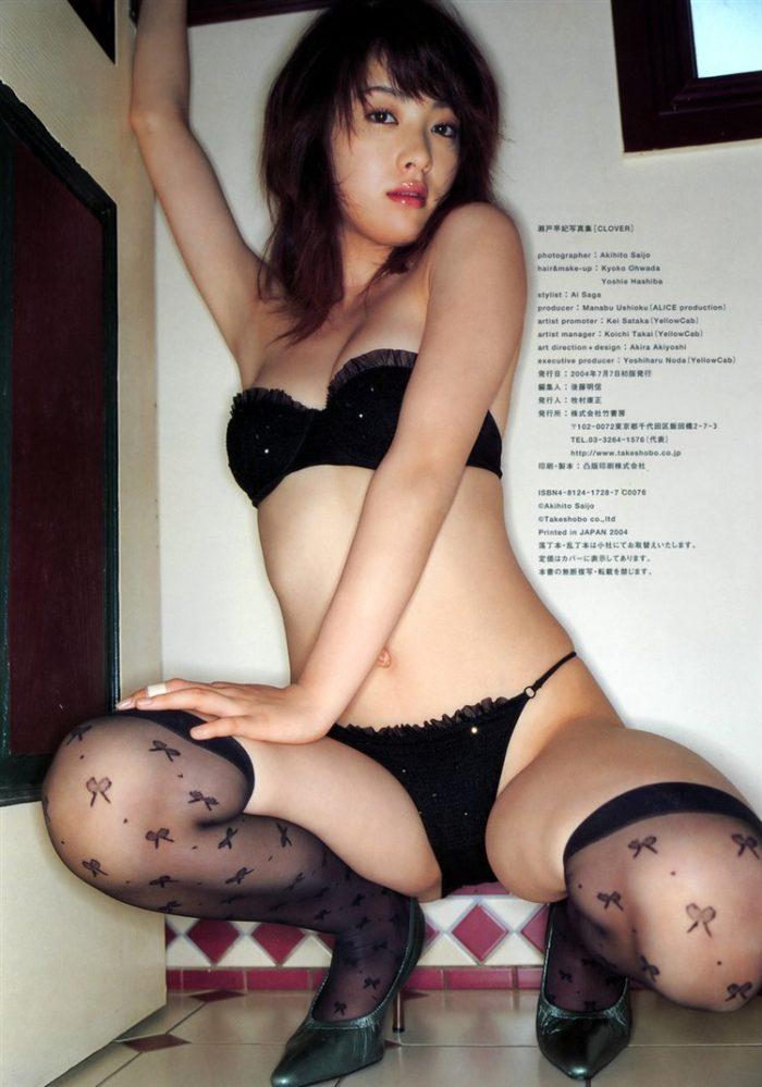瀬戸早妃さん、回客気味でアノ部分をチラ見せする寸止め下着グラビアwwww0001manshu