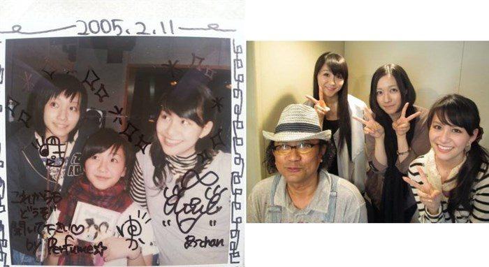 【フルコンプ画像】Perfumeあ~ちゃんこと西脇綾香が好き過ぎるワイがお宝フォルダを公開!99枚0093manshu