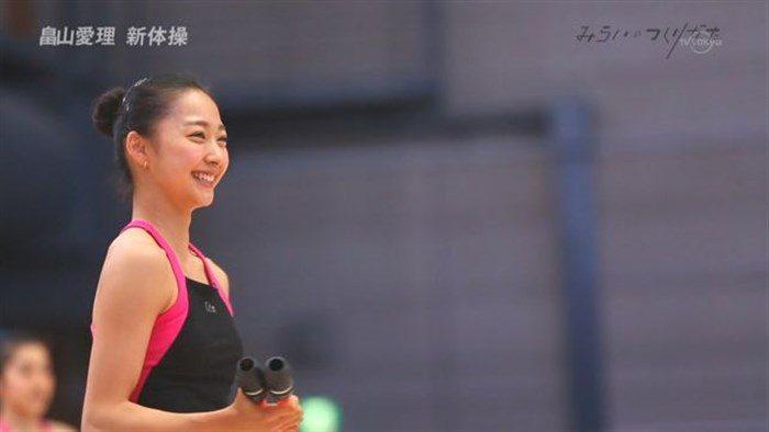 【画像】新体操畠山愛理さんのちっぱいと股間を堪能するスレwwwwww0075manshu