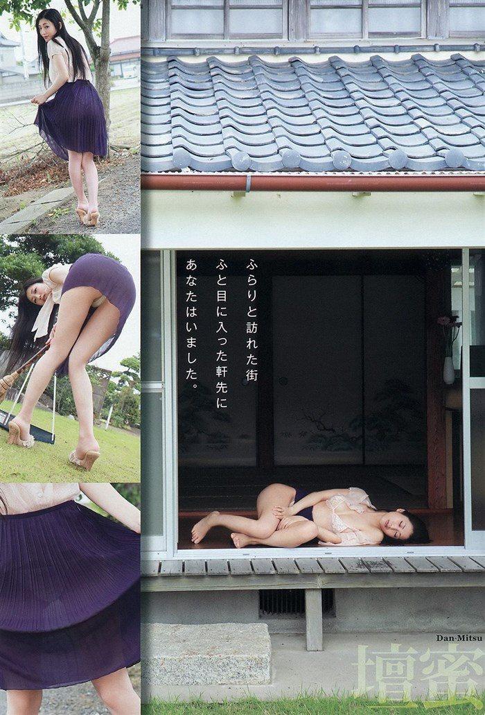 【画像】壇蜜さん、チラリズム無視!具が完全に出てますwwwww0088manshu