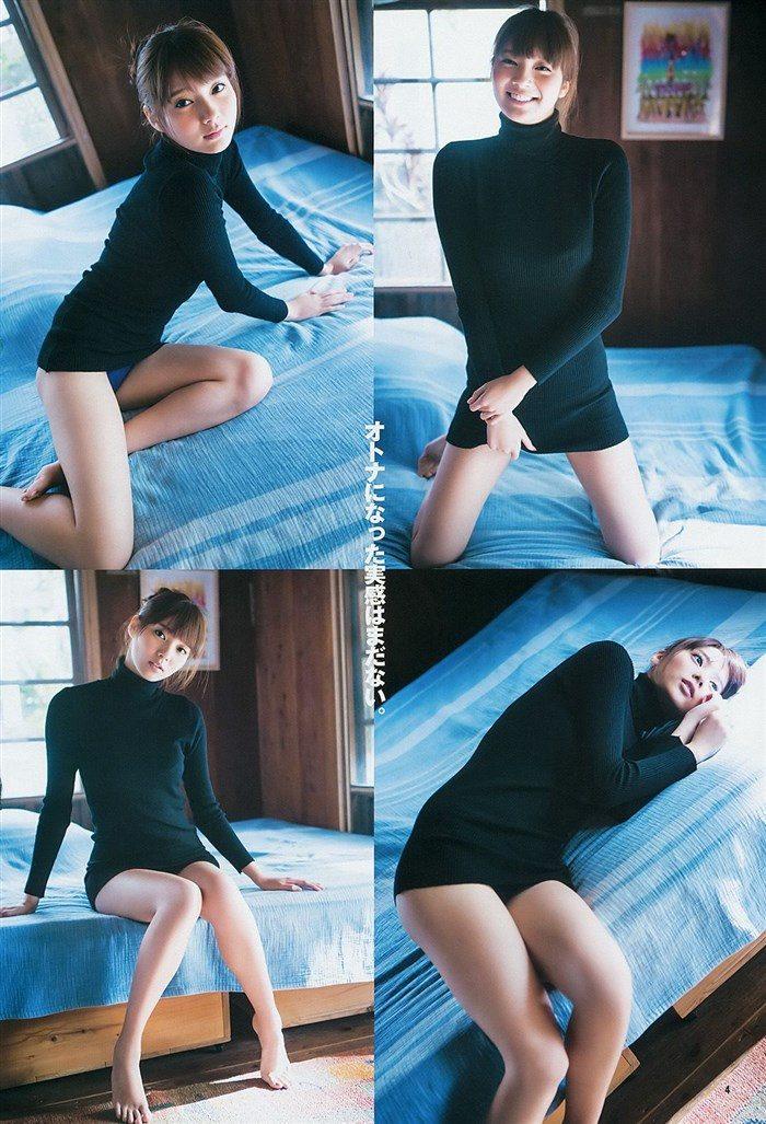 【画像】新川優愛ちゃんがドラマで魅せたハイレグ競泳水着がものすげええええええ0041mashu