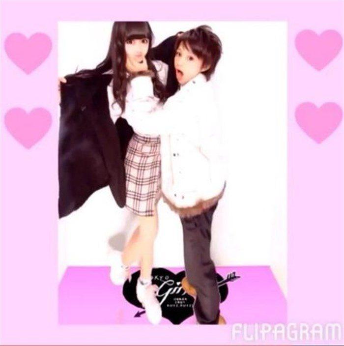 【画像】欅坂土生瑞穂ちゃんの流出したにゃんにゃん写真!これは完全に貫通してますわ。。0006manshu